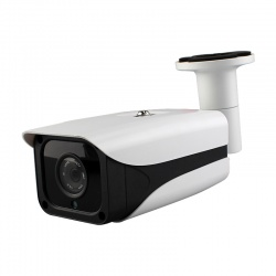 1.3 MP IP Bullet Starlight Camera
